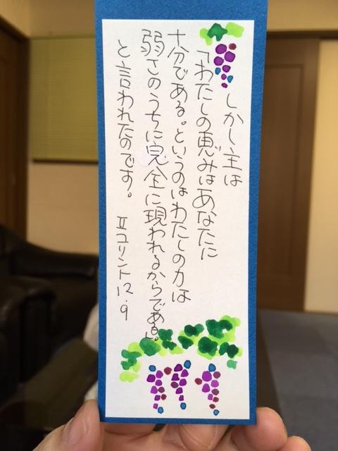 IMG_0172.JPG