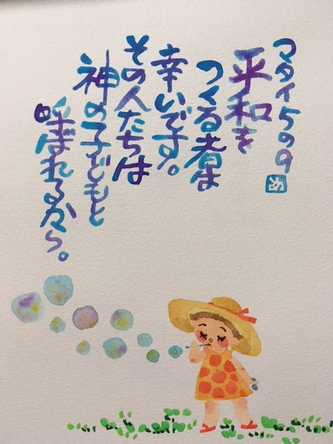 IMG_0461.JPG