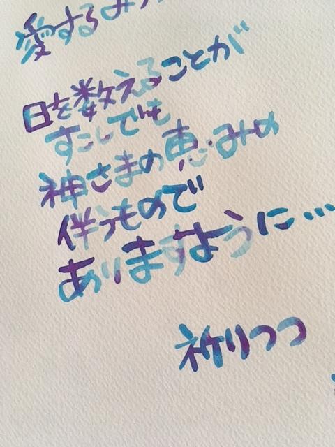 IMG_0478.JPG